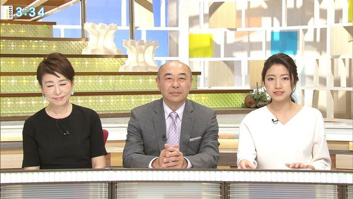 2019年03月13日三田友梨佳の画像11枚目