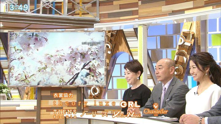 2019年03月13日三田友梨佳の画像13枚目