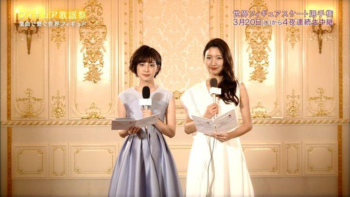 2019年03月13日三田友梨佳の画像19枚目