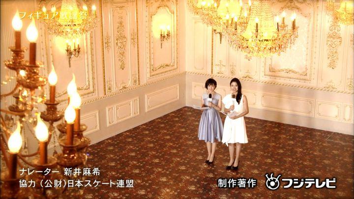 2019年03月13日三田友梨佳の画像20枚目