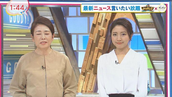 2019年03月15日三田友梨佳の画像01枚目