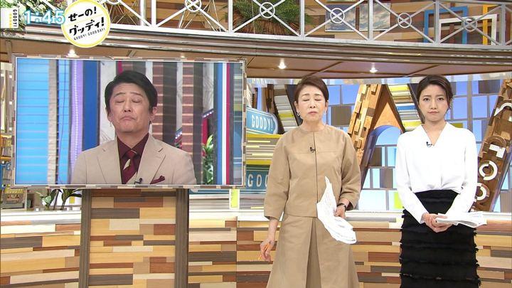 2019年03月15日三田友梨佳の画像02枚目