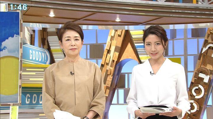 2019年03月15日三田友梨佳の画像04枚目