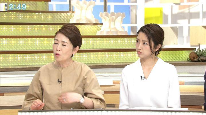 2019年03月15日三田友梨佳の画像10枚目
