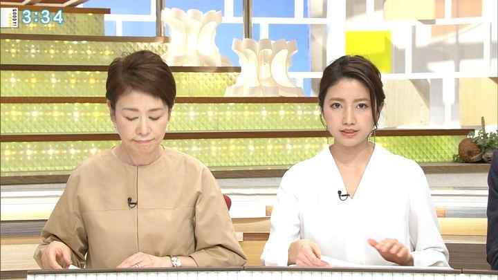 2019年03月15日三田友梨佳の画像11枚目