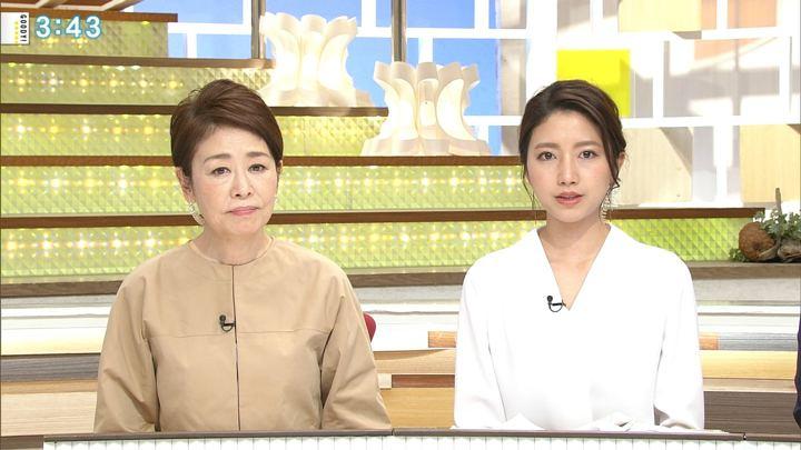 2019年03月15日三田友梨佳の画像13枚目