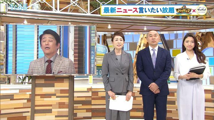 2019年03月18日三田友梨佳の画像01枚目
