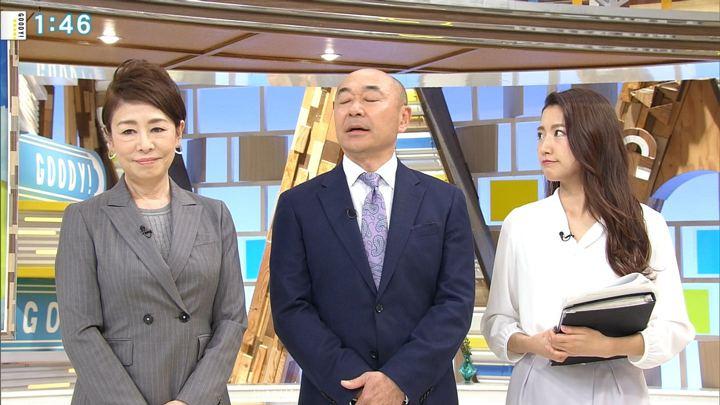 2019年03月18日三田友梨佳の画像04枚目