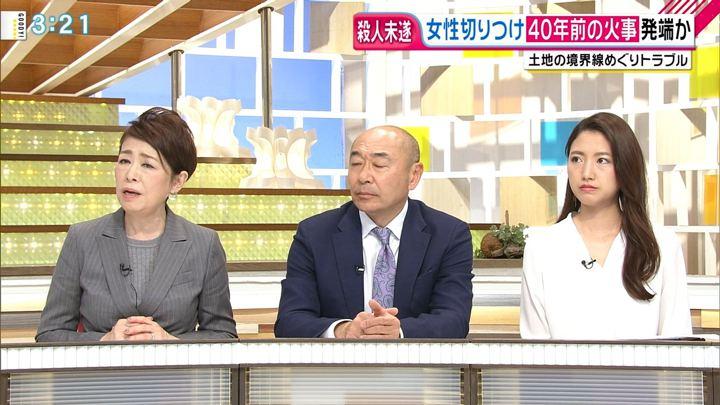 2019年03月18日三田友梨佳の画像10枚目