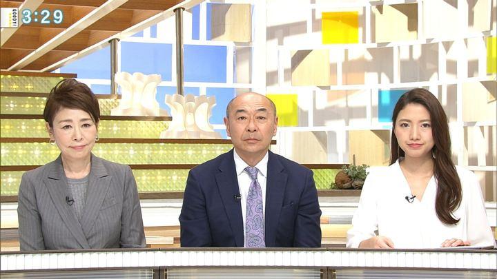 2019年03月18日三田友梨佳の画像11枚目