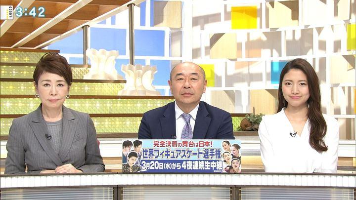 2019年03月18日三田友梨佳の画像14枚目