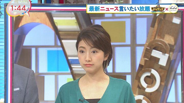 2019年03月19日三田友梨佳の画像02枚目