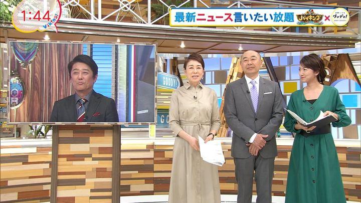2019年03月19日三田友梨佳の画像05枚目