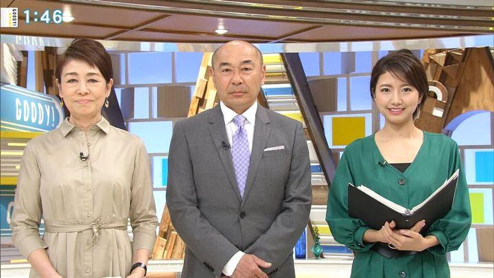 2019年03月19日三田友梨佳の画像07枚目