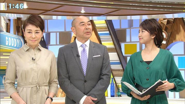2019年03月19日三田友梨佳の画像08枚目