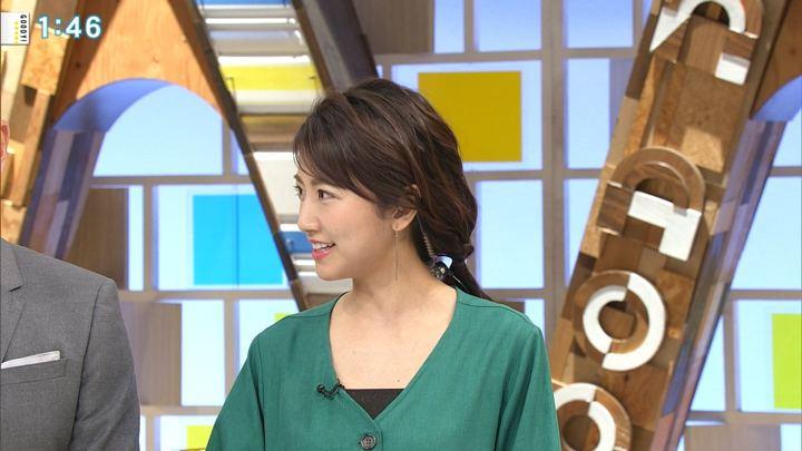 2019年03月19日三田友梨佳の画像11枚目