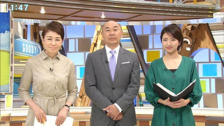 2019年03月19日三田友梨佳の画像12枚目