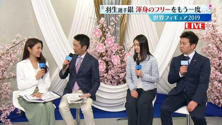 2019年03月23日三田友梨佳の画像15枚目