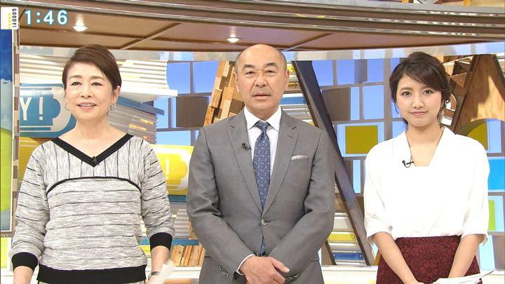 2019年03月27日三田友梨佳の画像01枚目