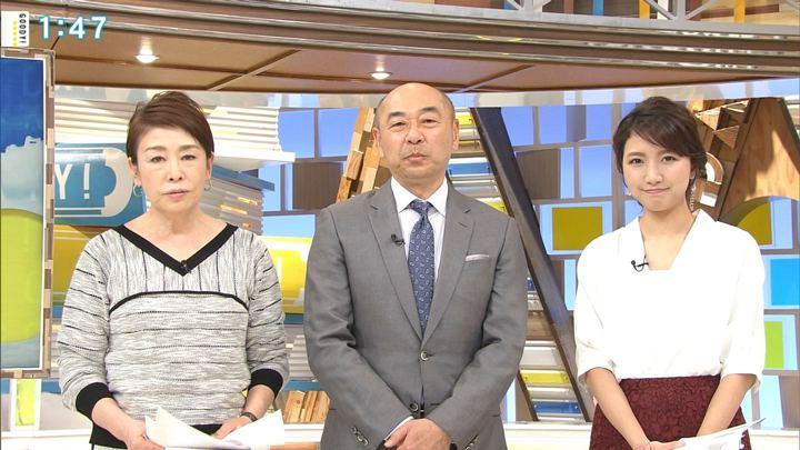 2019年03月27日三田友梨佳の画像03枚目