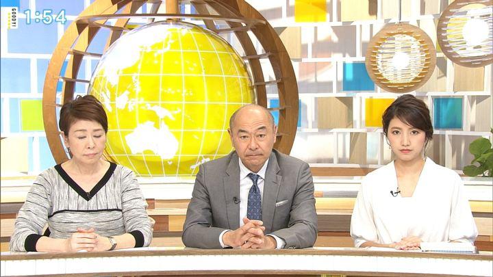 2019年03月27日三田友梨佳の画像04枚目