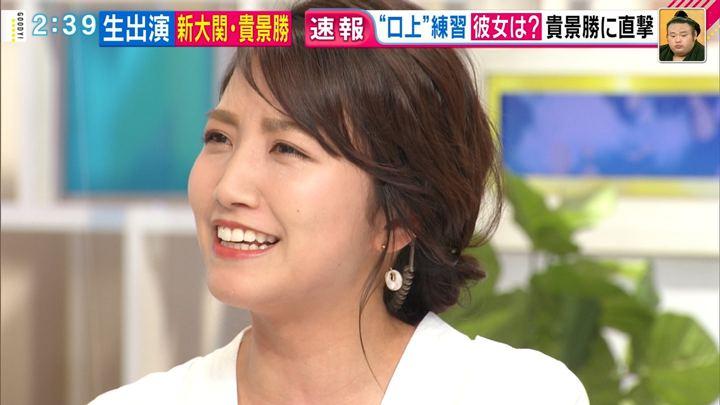 2019年03月27日三田友梨佳の画像07枚目