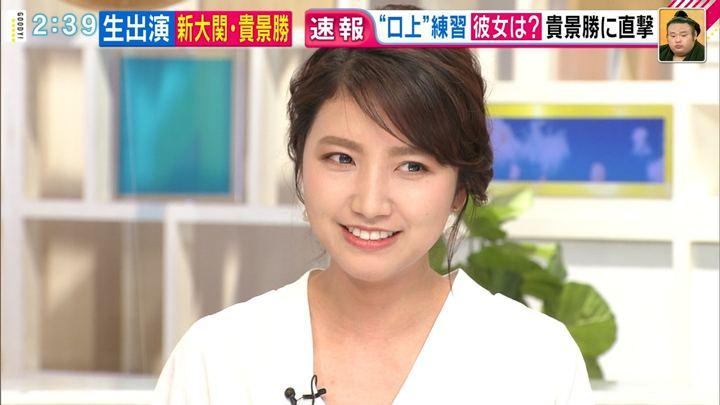 2019年03月27日三田友梨佳の画像08枚目