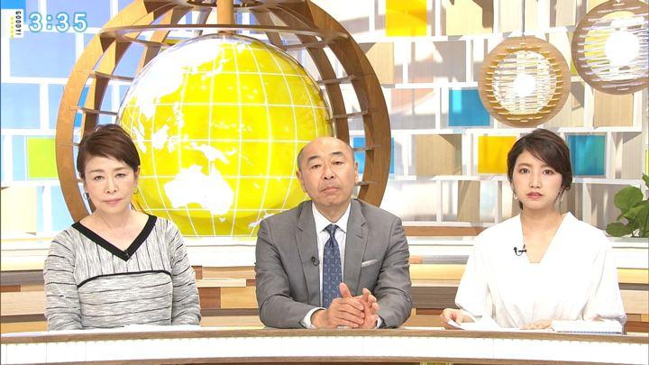 2019年03月27日三田友梨佳の画像09枚目