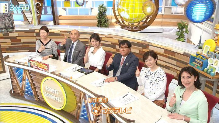 2019年03月27日三田友梨佳の画像14枚目
