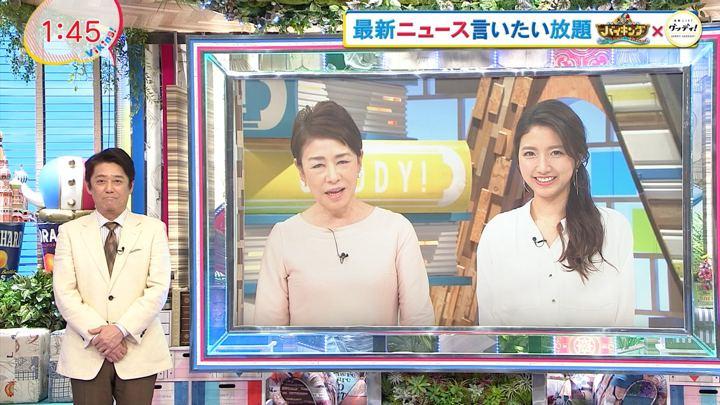 2019年03月29日三田友梨佳の画像01枚目
