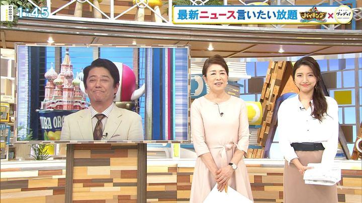2019年03月29日三田友梨佳の画像03枚目