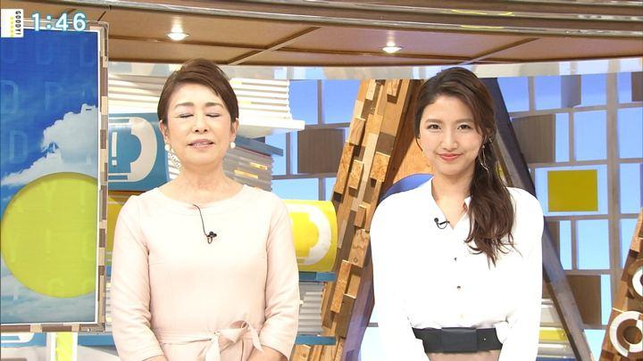 2019年03月29日三田友梨佳の画像11枚目
