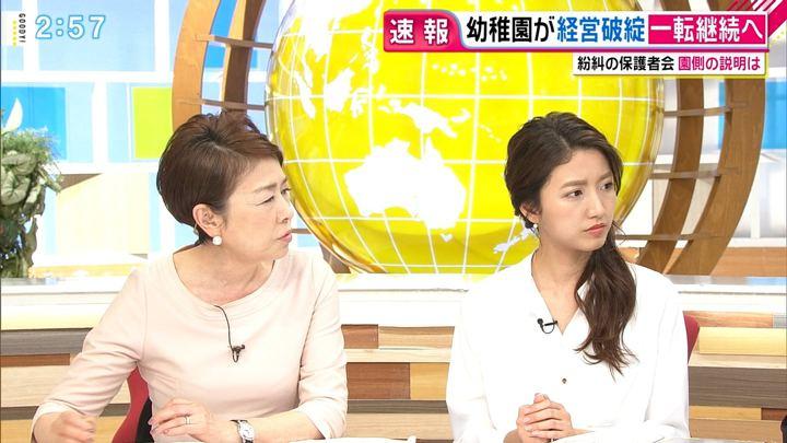 2019年03月29日三田友梨佳の画像15枚目