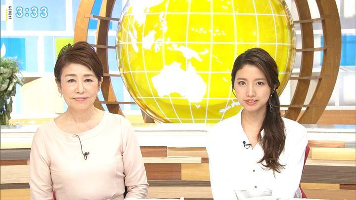2019年03月29日三田友梨佳の画像18枚目