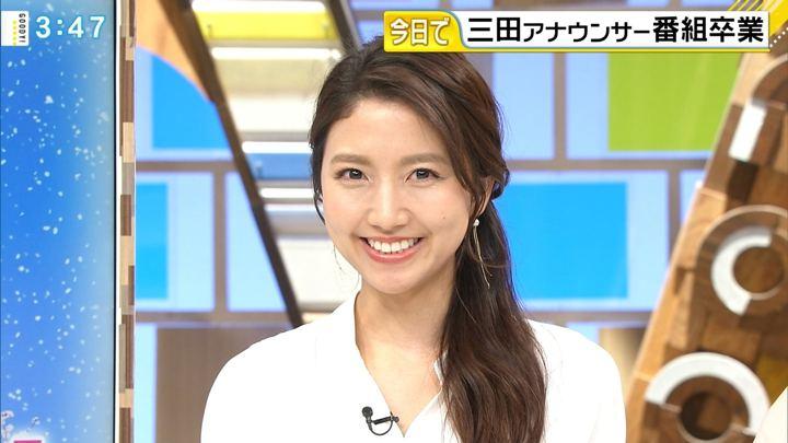 2019年03月29日三田友梨佳の画像24枚目