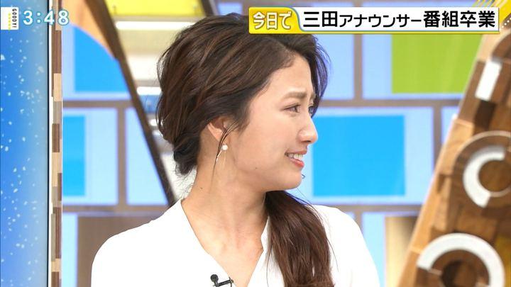 2019年03月29日三田友梨佳の画像30枚目