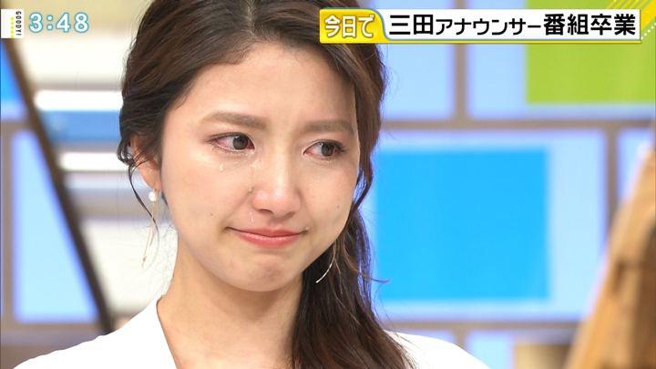 2019年03月29日三田友梨佳の画像33枚目