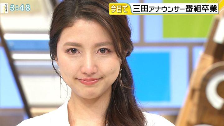 2019年03月29日三田友梨佳の画像35枚目