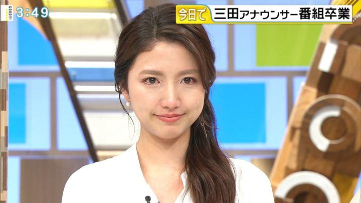 2019年03月29日三田友梨佳の画像36枚目