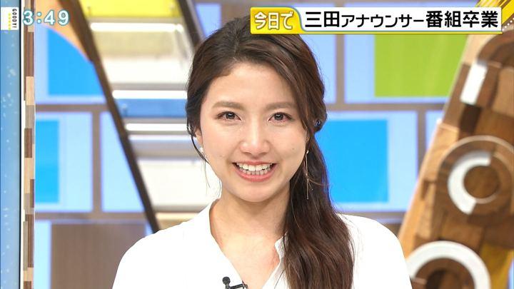 2019年03月29日三田友梨佳の画像39枚目