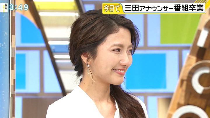 2019年03月29日三田友梨佳の画像40枚目