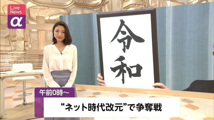 2019年04月01日三田友梨佳の画像01枚目