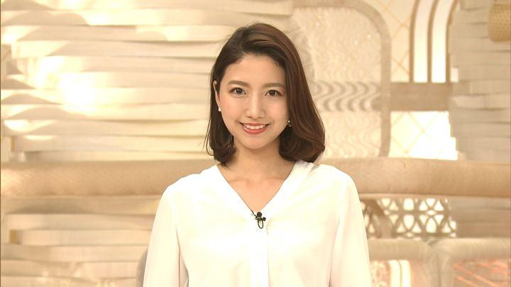 2019年04月01日三田友梨佳の画像03枚目