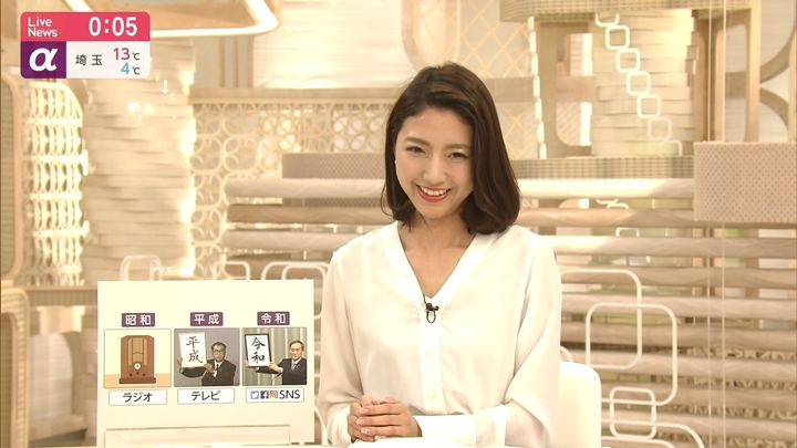 2019年04月01日三田友梨佳の画像06枚目