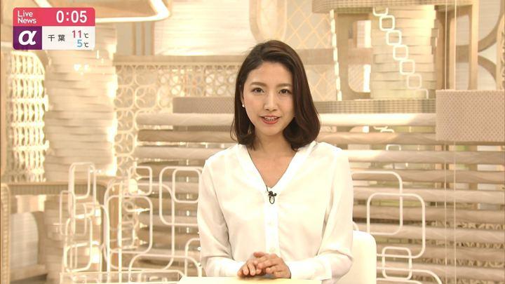 2019年04月01日三田友梨佳の画像08枚目
