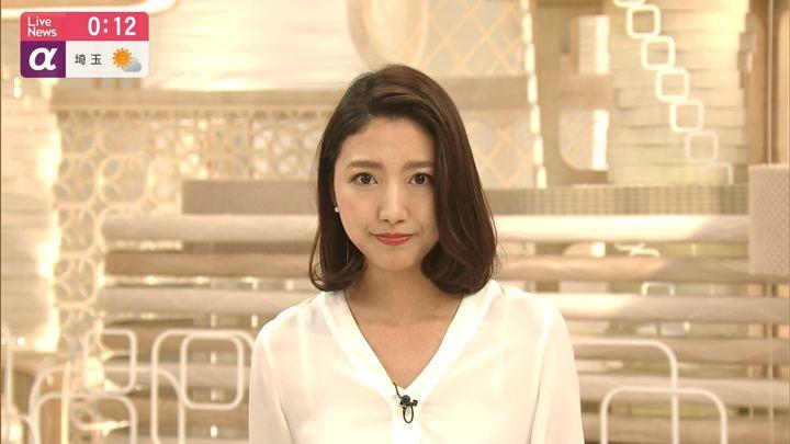 2019年04月01日三田友梨佳の画像14枚目