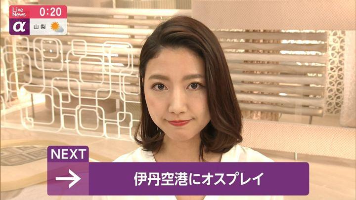 2019年04月01日三田友梨佳の画像17枚目