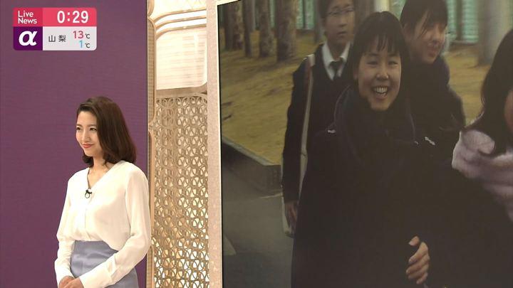 2019年04月01日三田友梨佳の画像21枚目