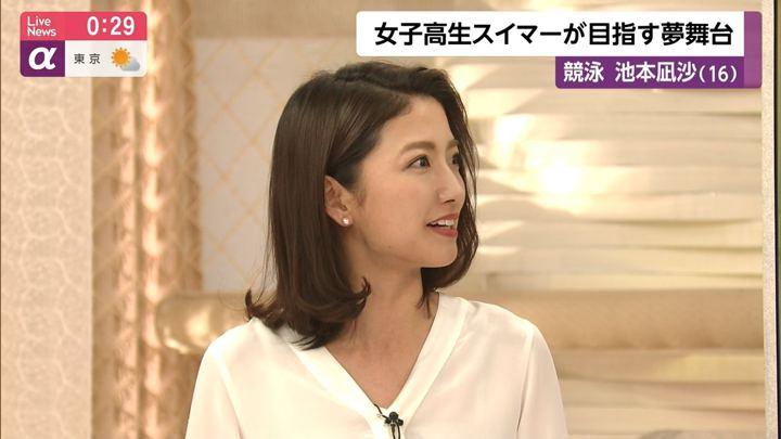 2019年04月01日三田友梨佳の画像22枚目