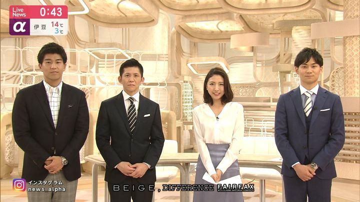 2019年04月01日三田友梨佳の画像24枚目